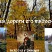 ДБ Лермонтов 2021.jpg